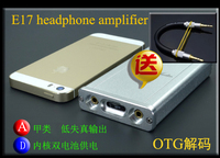 2017 Breeze Audio E17 portable mini audio headphone amplifier USB OTG decoding DAC double battery Black/Silver Optional