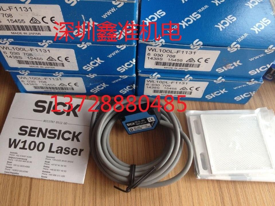 WL100L-F2131 Photoelectric Switch хочу ваз 2131 с кондиционером