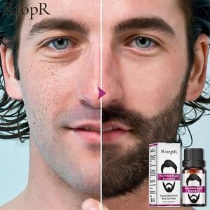 RtopR Hair Follicle Repair Oil