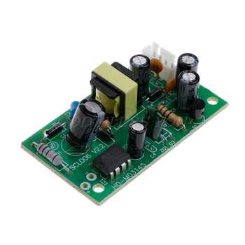 5V/12V/18V Universal Cooker Switch Switching Power Supply Module Board
