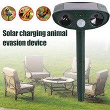 Ultrasonic Dog Repellent Repeller Solar Powered Waterproof for Cats Birds Skunks New Arrival