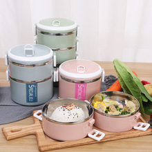 Portable Stainless Steel Thermal Lunch Box For Office Lunchbox Leakproof Thermos Food Container