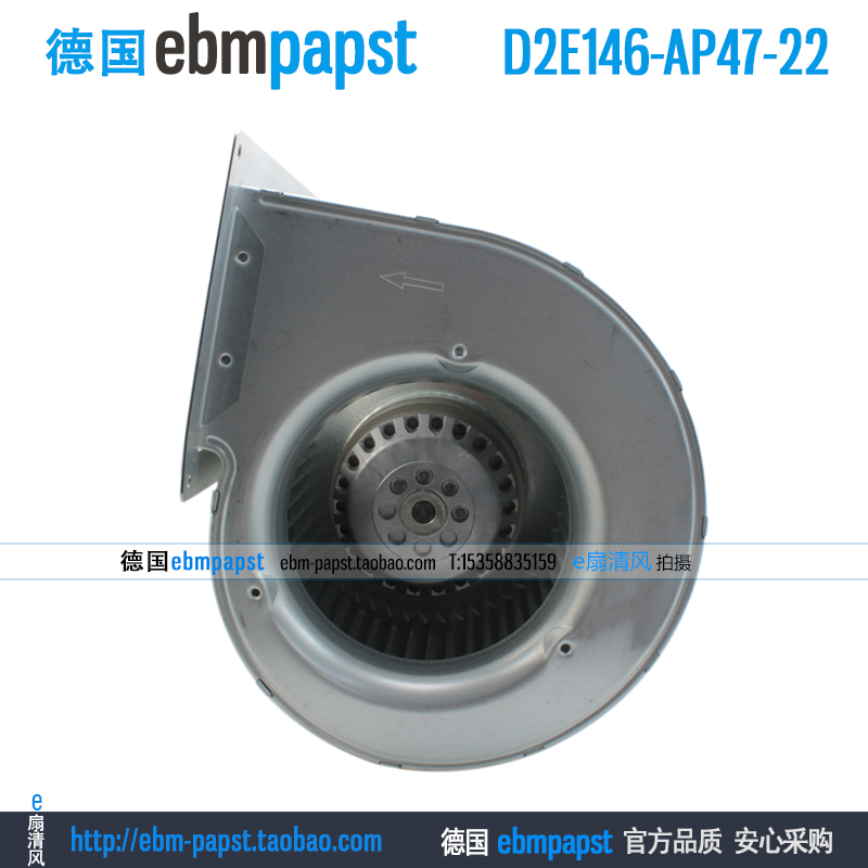 Original new ebm papst D2E146-AP47-22 AC 230V 1.31A 1.45A 300W 330W 146x146mm Spiral blower new original ebm papst d2e146 aa03 43 ac 230v 1 44a 330w 146x146mm inverter fan