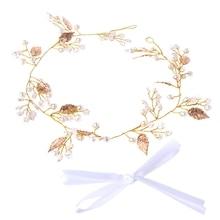 Bridal Leaf Faux Pearl Crystal Tiara Headband Wedding Bridesmaid Prom Party Chic
