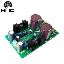 HiFi High Speed Power Supply Output Ultra Low Noise Linear Regulator Power Core Power Supply For Preamplifier DAC