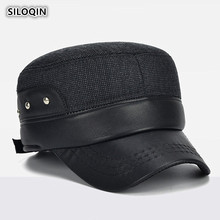 SILOQIN Mens Autumn Winter New Style Cotton Middle Old Aged Keep Warm Earmuffs Military Hats Adjustable Leisure Travel Flat Cap