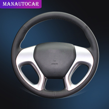 цена на Car Braid On The Steering Wheel Cover for Hyundai ix35 2011-2015 Tucson 2 2010 2011 2012 2013 2014 2015 Auto Cover Car-styling