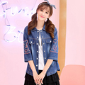 Spring 2017 Kawaii Letters Embroidery Girls lovely Denim Small Jackets Women Loose Cowboy Cute Single-breasted Jacket Coats V118