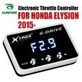 Auto Elektronische Drossel Controller Racing Gaspedal Potent Booster Für HONDA ELYSION 2015-2019 Tuning Teile Zubehör