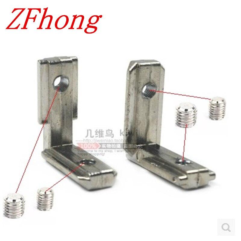 50pcs/lot 20 series T Slot L Shape Type 90 Degree 2020 Aluminum Profile Accessories Inside Corner Connector Bracket with Screw