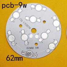 9 Вт LED PCB 62 мм для pcs светодиодов, Алюминий пластина база, Алюминий печатная Панели, высокая мощность 9 Вт LED DIY PCB