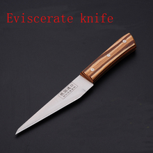 2017 Top Quality Stainless Steel Kitchen Fillet Knife Eviscerate Fish Sculpture Japanese Style Osteotome Boning Knives 1Pc
