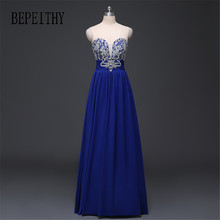 BEPEITHY Royal Blue Long Evening Dress Party Elegant Vestido De Festa Longo Chiffon Prom Dresses 2019 Fashion