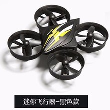 MINI 4-axis Drones Type Indoor/outdoor Flight ABS Plastics. Durable 360-degree Stunt Control At Will Automatic Return Function