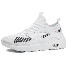 2019 Fashion Mens Shoes Spring and Autumn White ins Super Fire Torre  Net Red Sports Trend Yasilaiya