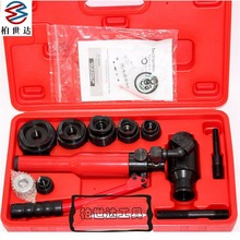Hydraulic Hole Digger Hole Punch Tool WK-8 Rotates 360 Degree   22.5-61.5mm In The 3.5mm Mild Sheet