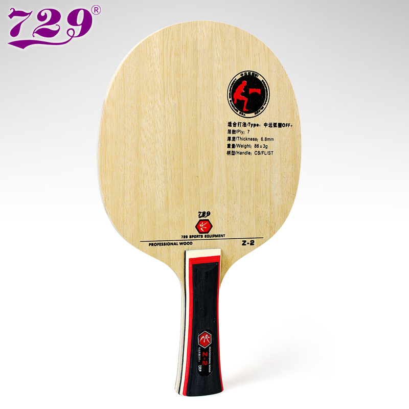 РИТЦ 729 Пријатељство З-2 (З2, З 2) Професионално дрво ОФФ - Стони тенис Бладе за ПингПонг рекет