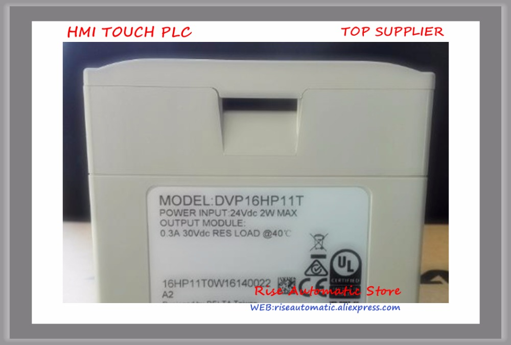 New Original PLC EH2 series Digital Extension Module 8-point 8DI 8DO NPN transistor DC power DVP16HP11R DVP16HP11T