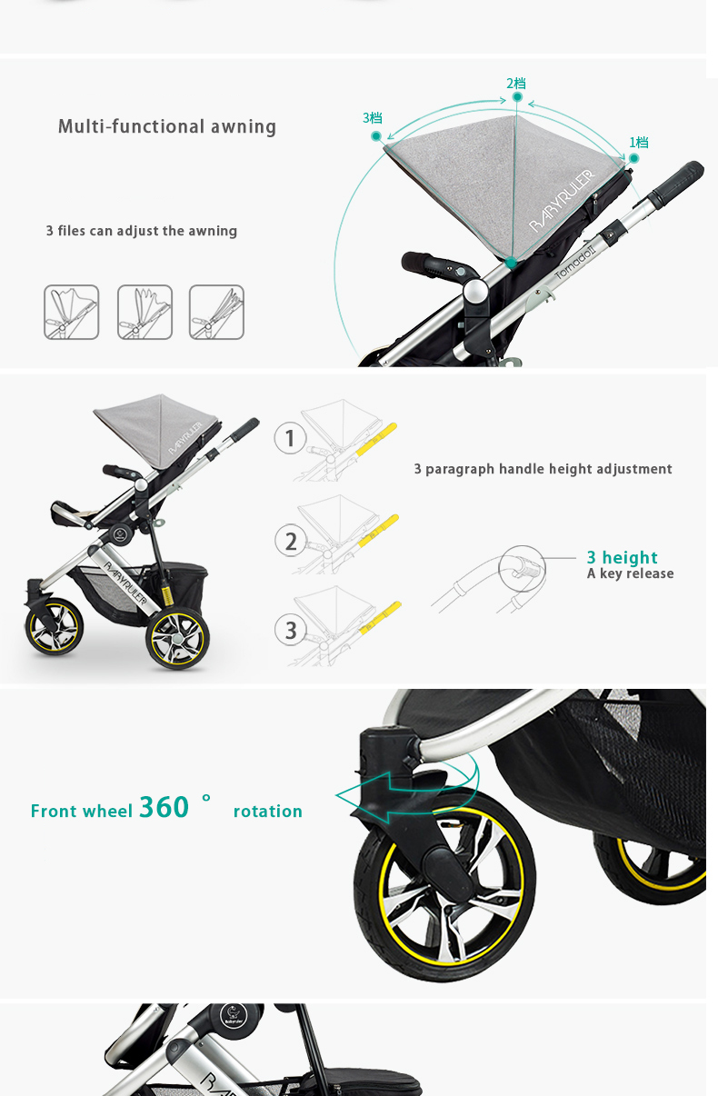 carriage stroller