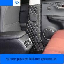 lsrtw2017 fiber lleather car Seat anti-kick pad armrest anti-kick mat for lexus nx200t nx300h nx200 2015 2016 2017