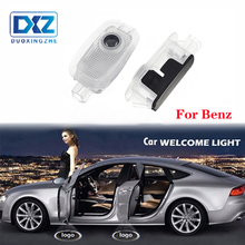 2Pcs LED Car Door Courtesy Laser Projector Logo Ghost Shadow Light for Mercedes Benz W221 S Class S500 S350 S63 S65