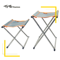 TiTo Titanium Folding Chair Camping Chair Outdoor For Picnic And Hiking Portable Folding Chair Stool ultra Light 185g
