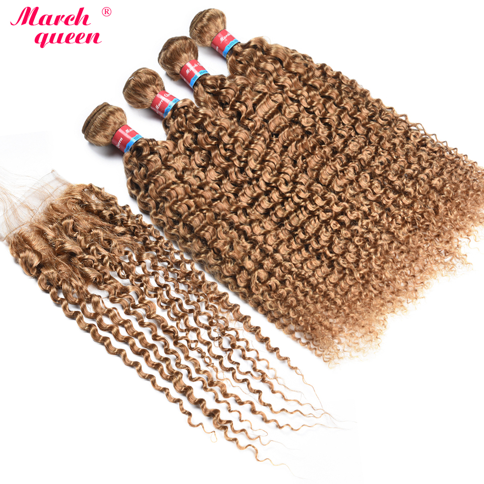 4 Bundles Malaysian Curly Hair With Lace Closure #27 Honey Blonde Bundles With Closure 100% Human Hair Extensions Double Weft