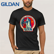 Gildan Brand Russia CCCP Space Ship V01 Exploration Program T-Shirt Summer Mens Short Sleeve
