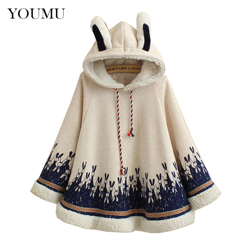Lady Girl Thick Overcoat Cotton Fleece Cape Loose Pullovers Hooded Cloak Coat Batwing Sleeve Cute Rabbit Ear Beige Navy 200 792