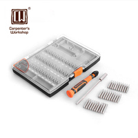 32 Pcs Screwdriver Set