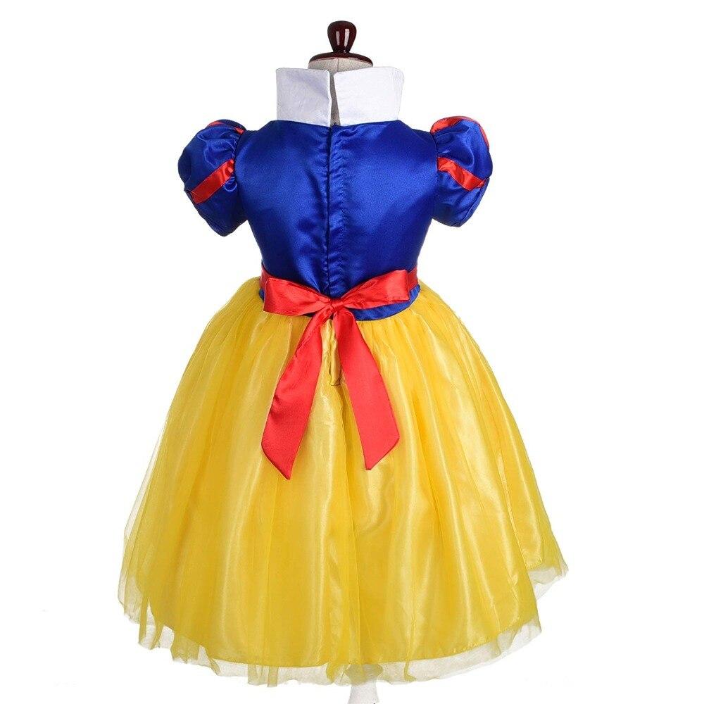Snow White3