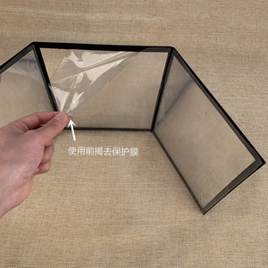 Image 2 - 3 Way Mirror By Sean Yang Practicing Mirror For Card Magic Gimmick Illusions Magic Tricks Accessories Stage Professional Magic
