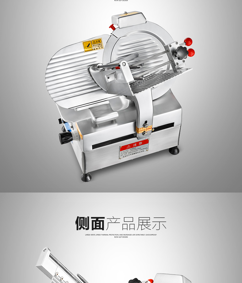 Meat Slicer Commercial Automatic Mutton Roll Slicer Frozen Meat Fat Cattle Electric Meat Slicer Planing Meat Machine 8
