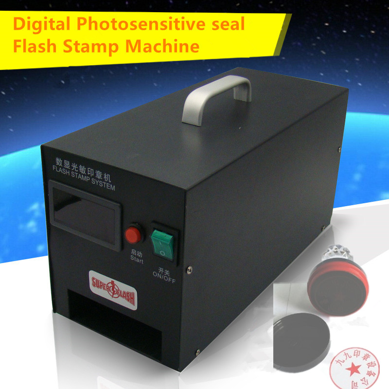 NEW 220V Digital Photosensitive Seal Flash Stamp Machine Selfinking Stamping Making Seal System