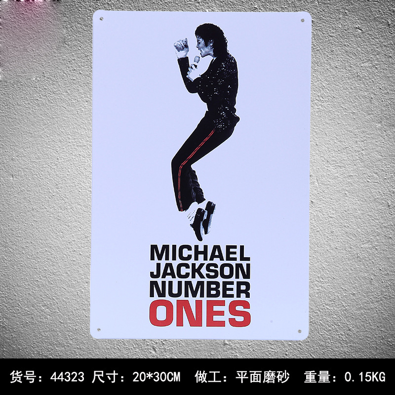 Michael Jackson Number Ones Metal plaque Retro House Hotel Tin Sign Decor 20*30 CM