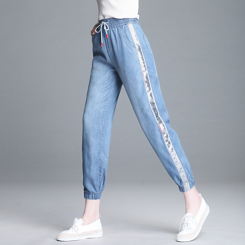 2018 Spring Women Side Striped Stretchy Sequin Jeans Washed High Waist Ankle Length Harem pants Tencel Jeans Denim Female