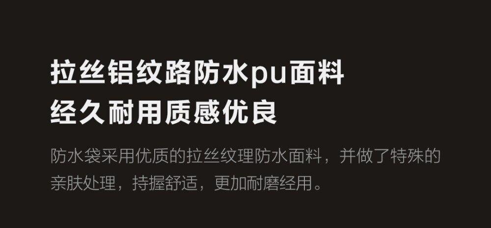 Xiaomi Waterproof Bag  (9)