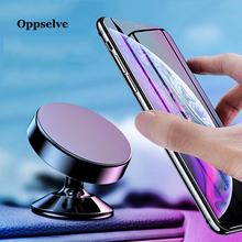 Oppselve Magnetic Car Phone Holder For iPhone XS Samsung Magnet Mount in Cell Mobile Stand