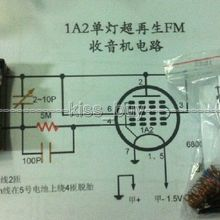 Buy circuit fm and get free shipping on AliExpress com