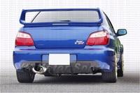 Car Accessories Carbon Fiber H Style Rear Diffuser Fit For 2004 2007 Subaru Impreza WRX 8 9 STI GDB Rear Diffuser Underboard