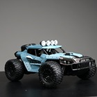 2019 4WD Electric RC...