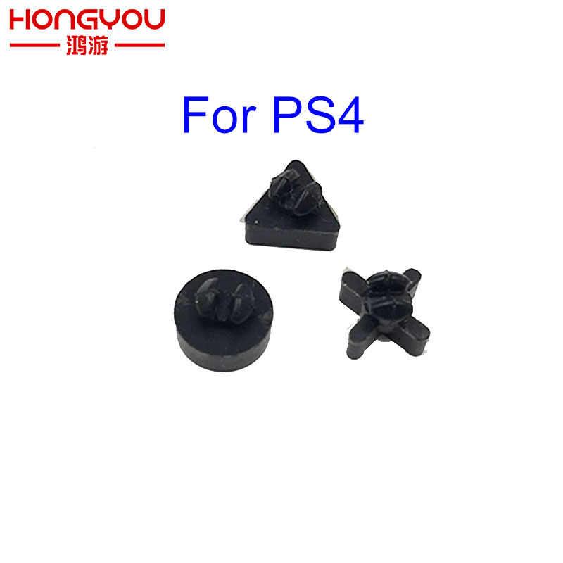 5 комплектов Нескользящие силиконовые резиновые ножки замена крышки для sony PS4 Pro/Slim консоль Корпус нижняя накладка