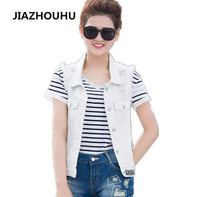 f5437c3f1726a0 2017 Letter Printed Women s White Denim Vest Sleeveless Vest For Women Slim  Coat Sleeveless Jacket Jean Cardigan Casaco Feminino