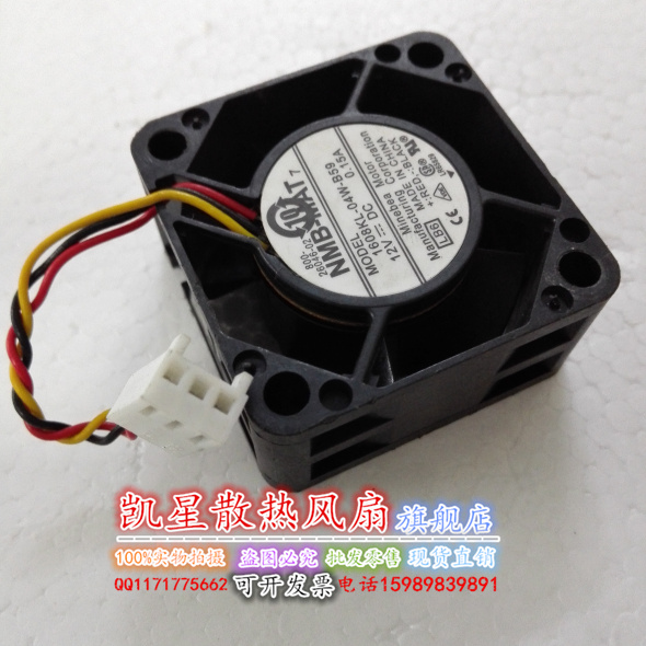 Free Shipping Wholesale NMB-MAT 1608KL-04W-B59 4020 4cm 40mm DC 12V server inverter cooling axial fan
