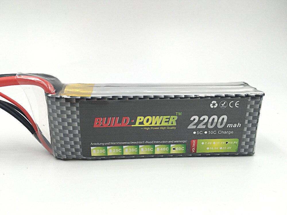 BUILD POWER 6S lipo battery 22 2v 2200mAh 60C For font b rc b font font