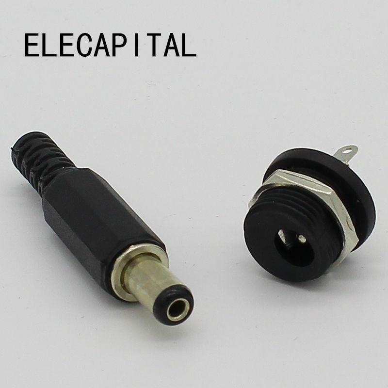 2.1x5.5mm DC Power Female Plug Jack + Male Plug Jack Connector Socket