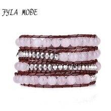 купить Fyla Mode Exquisite Natural Stones Rose Quartz Beads 4 Layered Leather Wrap Bracelets Antique Weaving Bracelet Dropship Jewelry по цене 323.39 рублей