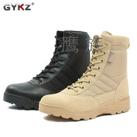 PLUS SIZE: 36 46 New Us Military Leather Combat Boots for Men Combat Bot Infantry Tactical Boots Askeri Bot Army Bots Army Shoes