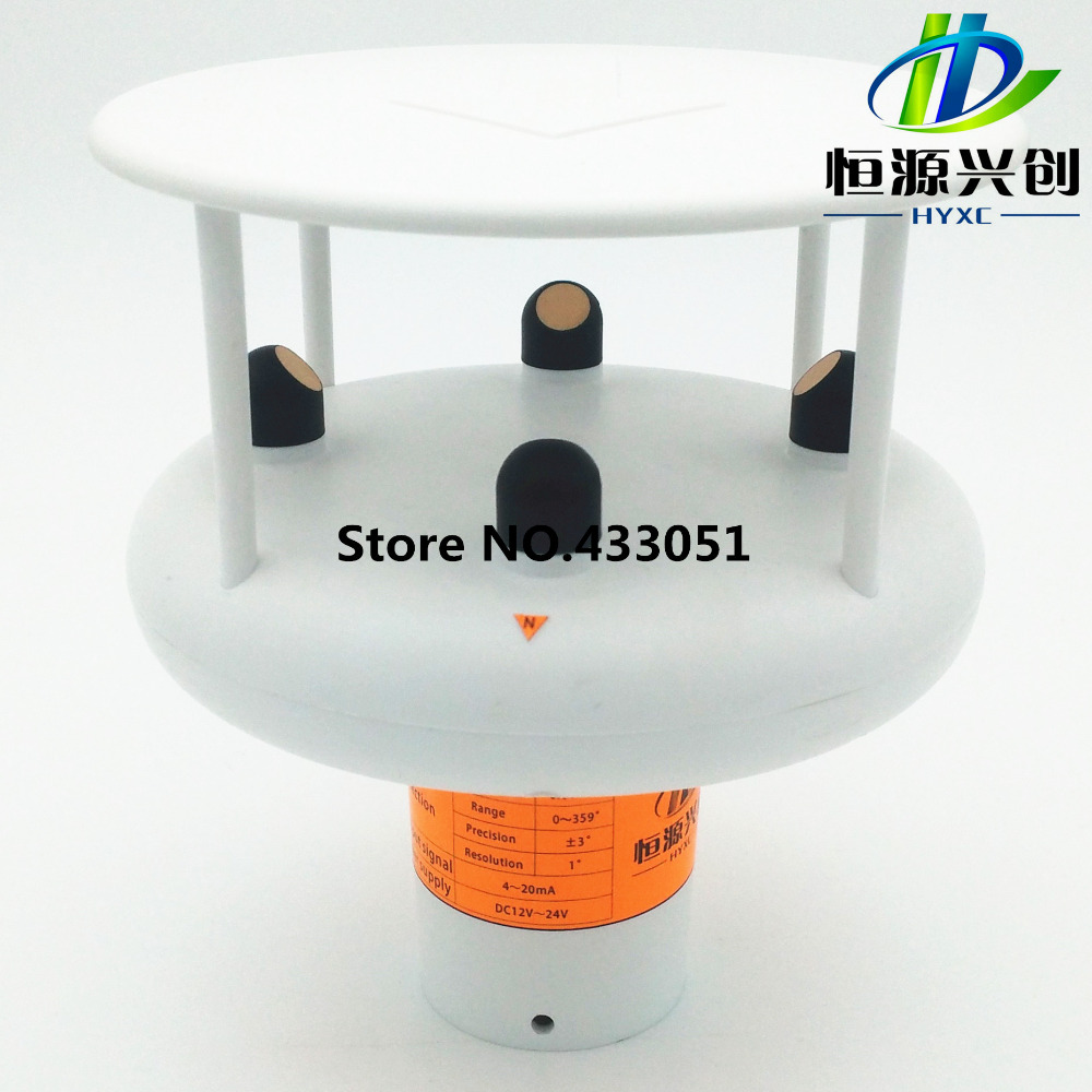 Ship wind speed and wind direction sensor, ultrasonic wind speed and wind direction measuring instrument