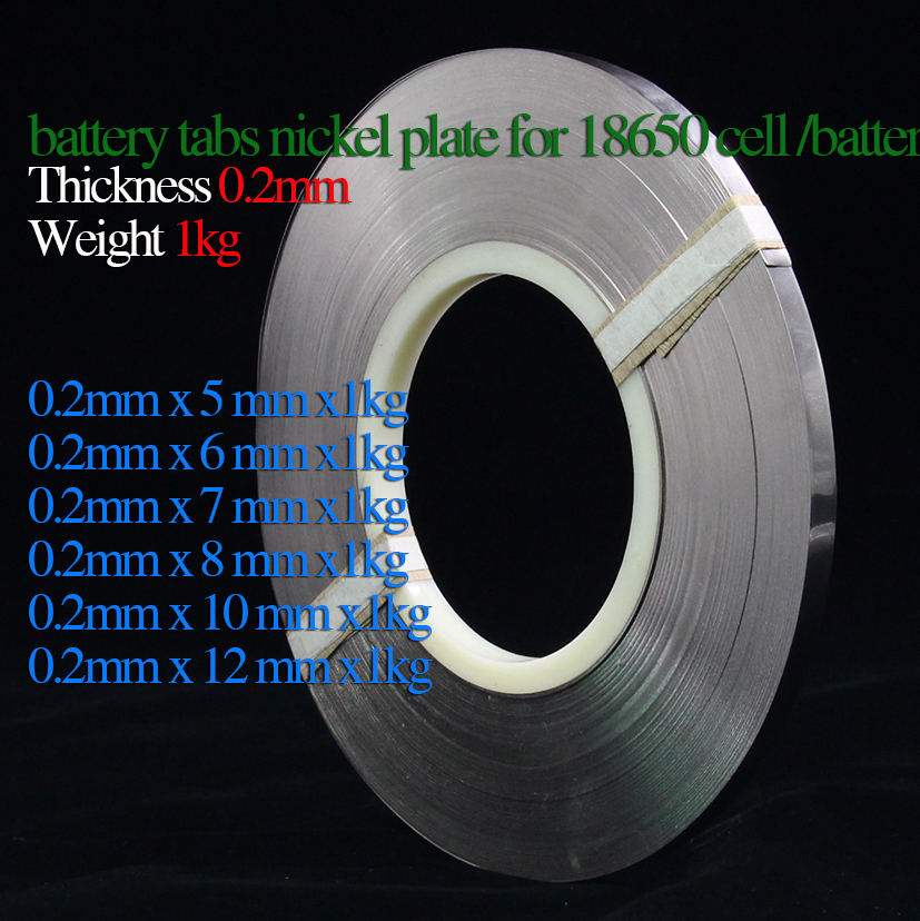 0 2mm X Weight 1kg battery tabs nickel plate